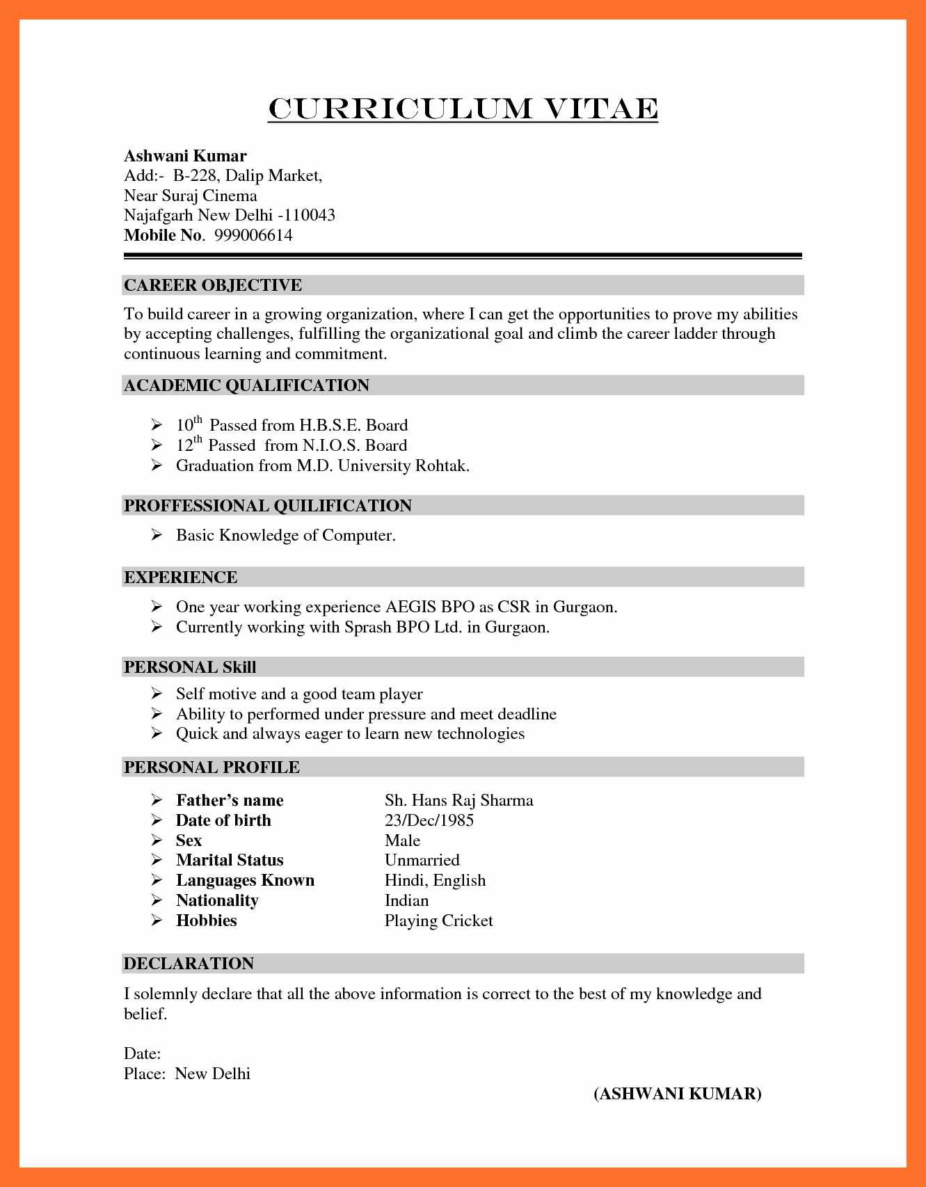 a curriculum vitae meaning